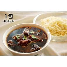 【常饡】牛肉湯(300g/包)