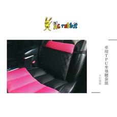 ac rabbit 車用tpu氣墊坐墊腰靠墊組-方形腰靠 apc-1704 汽車坐墊 靠墊 氣墊 運