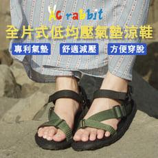 【AC RABBIT】Buffer Fit機能氣墊休閒涼鞋(9色任選)台灣製造 透氣舒適 智能減壓