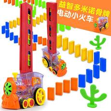 透明多米諾骨牌車80片裝 玩具 禮物 遊戲