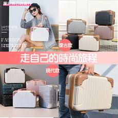 14吋大容量超輕行李箱 登機箱 化妝箱 旅行箱 出國旅遊 防撞盒 小型行李箱 收納