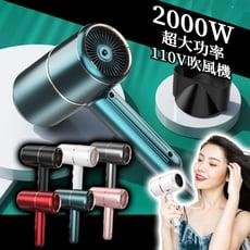 新品免運【網紅吹風機】110V 旅行 負離子吹風機 藍光護髮槌子吹風機 冷熱風恆温  CA137
