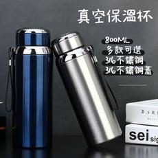 【免運】超強保溫 316食品級不鏽鋼內膽真空保溫杯 800ML 環保杯 四色 漸層保溫瓶 CA202