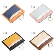 零錢包 零錢袋 卡片夾 名片夾 卡夾 鑰匙圈 信用卡夾 皮夾 皮包
