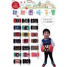 【晶采生活】USB甜甜圈_暖手寶 (20色隨機出貨)