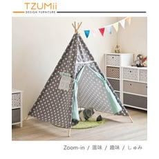 【TZUMii】灰色星星帳篷(4桿)
