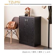 【TZUMii】黑武士雙門鞋櫃