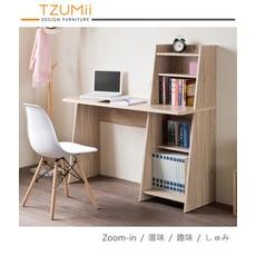 【TZUMii】桑田造型層架式書桌