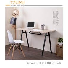 【TZUMii】極致美學大桌面工作桌/書桌