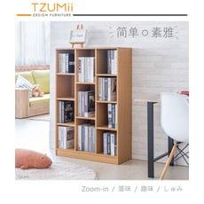 【TZUMii】賀比大規格十一格櫃-原木色