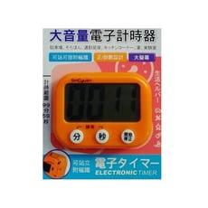 《省您錢購物網》全新~大音量大屏幕正/倒數電子計時器(SC-TK004)