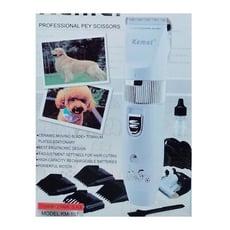 《省您錢購物網》全新~充電式寵物剃毛器/寵物電剪/寵物理髮剪~陶瓷動刀具