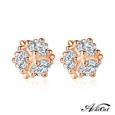 AchiCat 925純銀耳環 純銀飾 花團錦簇 耳環 6mm/7mm 一對價格 GS9036