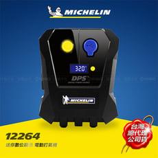 【MICHELIN 米其林】 迷你數位電動打氣機 12264