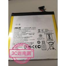 【保固一年】華碩 ASUS C11P1505 內置電池 電池 平板電池 ZenPad 8DJH