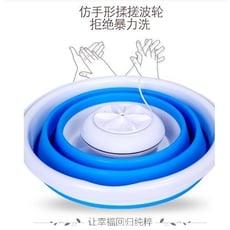 【四檔功能高規版 保固一年 】110v 超聲波 折疊桶 洗衣機 折疊 洗衣機 迷你 便攜洗衣器 單筒