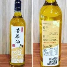 【國家食品檢驗保證 選好油 用心把關】泰昇 600ML 高泠低溫苦茶油 台灣食安檢驗全數通過