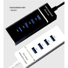 【高速USB3.0 保固一年】USB 3.0 排插式 HUB USB 分線器 燈條 一分四集線CIS
