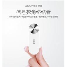 【保固一年】無所不在 360 wifi 信號放大器 放大器 強波器 加強訊號 WiFiBZF