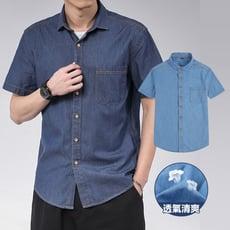 冰絲棉質休閒牛仔男短袖襯衫(兩色/L-3XL)