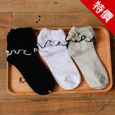 日系木耳花邊短襪 純色女士棉襪 顏色隨機【AF02108】