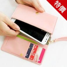 多功能拉鍊 零錢包/皮夾/手機包 【AE16041】