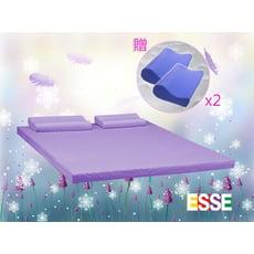 【獨家送2枕】ESSE御璽名床-3M透氣薰衣草精油2.5cm記憶床墊(雙人)(顏色:隨機)