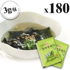 【歐必買ObuyNow】憶霖海帶湯包 加入熱水即可享用 (3gx180包/組)