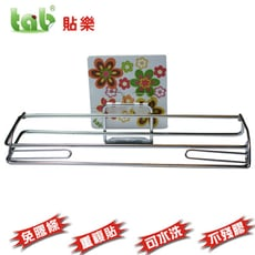 TAB貼樂-餐巾架
