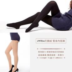 [TISI 緹絲] 240Den緊身內搭褲襪 (兩色)
