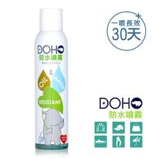新款【DOHO】原民歌手王宏恩代言SNG檢驗合格 防水噴霧/除臭噴霧150ml 雨天防水300ml