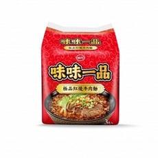 【味丹】[袋/箱出下單區]味味一品系列泡麵(12入/4袋/箱) 多種口味任選 即食泡麵