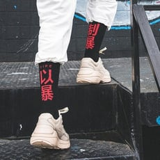 歐美街頭長襪子女韓國潮學院風純棉 男 網紅日系運動風嘻哈中筒襪1入 -