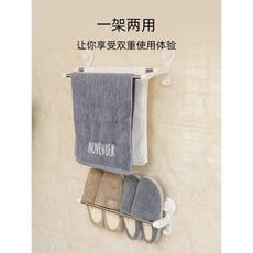 浴室毛巾架單桿雙桿洗手間免打孔廁所衛生間宿舍學生吸壁式掛架1入 -