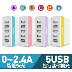 【BESTHOT】 五合一USB多功能充電器 擴充多孔USB