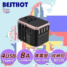 【BESTHOT】全球通用/萬用旅行轉接頭 8A 4孔USB轉換充電