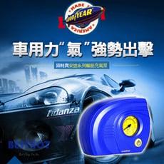 【BESTHOT】固特異打氣機 車用打氣機 胎壓打氣機