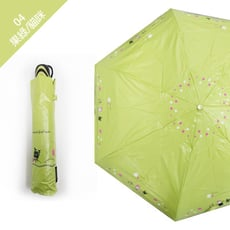 抗UV自動開收傘-04果綠/貓咪