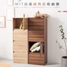 《歐德萊》MIT經典款日系收納櫃【4格門櫃】置物櫃 置物架 儲藏櫃 零食櫃 電視櫃  邊櫃 床頭櫃