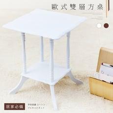 [免運] 木製簡約小方桌 小酒桌 小茶几 小茶几桌 小邊几 邊桌 小邊桌 客廳桌 小方桌 電話桌