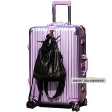[免運] 歐德萊 20吋 時尚行李箱 鋁框硬殼 附海關鎖 登機箱 旅行箱 鋁框行李箱 硬殼行李箱