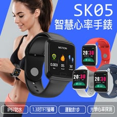 SK05 IP67 彩色大螢幕智慧心率手錶
