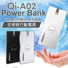 菱格紋10000型 QI無線充電 鋰聚合物 行動電源(Qi-A02)