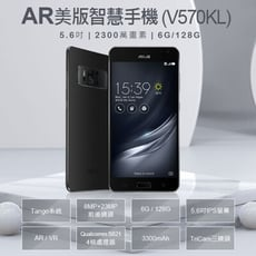 福利品 AR美版智慧手機 6G/128G (V570KL)