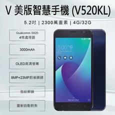 福利品 V 美版 V520KL 5.2吋智慧手機(4G/32G)