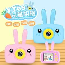 YT-08 720P錄影高畫質 兒童相機