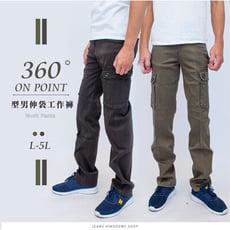 型男伸袋高磅耐磨工作褲 大尺碼工作褲