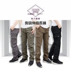 美式高磅彈力多口袋工作褲