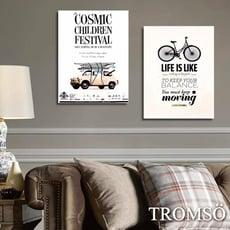 TROMSO時尚無框畫-義大利悠活W269-30x40cm/兩幅一組復古工業風客廳臥室掛畫