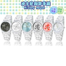 【Disney迪士尼】簡約米奇鋼帶手錶 [正版授權/10款任選]
